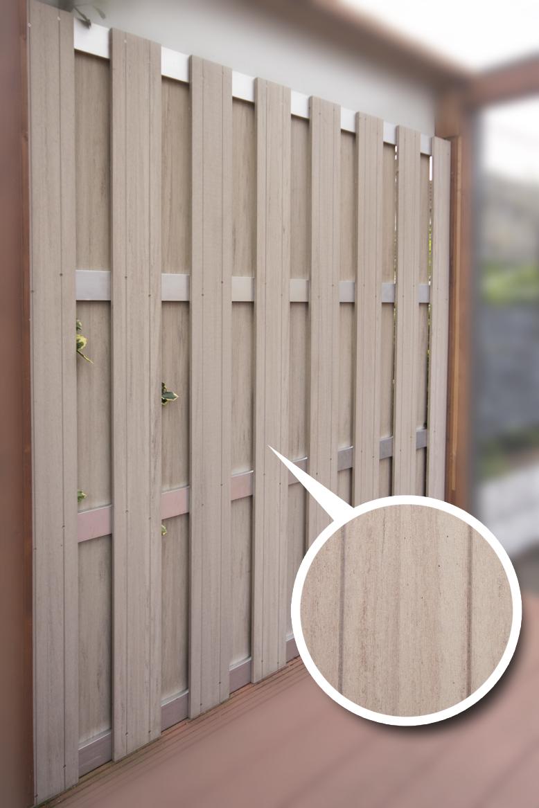 Sichtschutz Bpc 180 X 180 X 3 7cm Bi Color Weiss Handelskontor